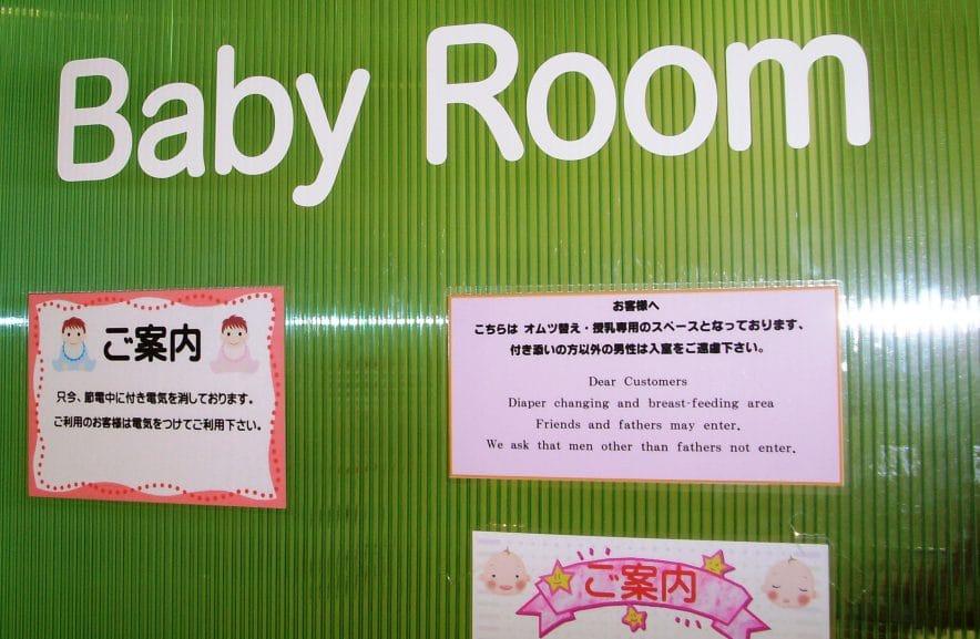 voyager avec un bebe japon