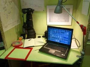 antartica-ordinateur