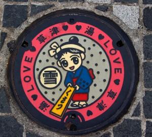 hokuriku-gunma-onsen-logo