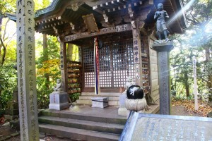 mont-takao-sentier